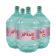 Вода Архыз 4 бутыли по 19 литров, пет